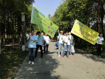 Activities in Gucun Park, Autumn 2 2017